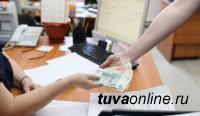 В Туве и Алтайском крае наименьшее зарплатное неравенство