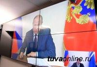 Тува сделает ставку на развитие сельского хозяйства. Программу по АПК оценивают в 17 млрд. рублей