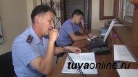 В Кызыле задержали группу участников разбойного нападения