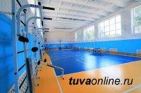 В шести районах Тувы построят новые спортзалы