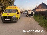 В Туве произошло ДТП с участием общественного транспорта