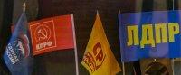 В России согласно опросам наименьшая поддержка КПРФ в Туве, наибольшая - в Ульяновской области