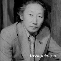 В Кызыле прощаются с первым профессиональным режиссером Тувы Сиин-оолом Лакпаевичем Оюном