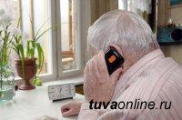 65-летний кызылчанинповерил лже-сотрудникам банка и лишился более 42 тысячи рублей