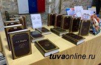 В Туве объявлен конкурс на соискание Национальной литературной премии