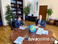 Владислав Ховалыг в Москве провел встречи с руководителями Минприроды и Роснедр