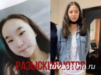 Полиция Тувы разыскивает пропавших девочек-подростков