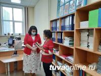 Руководитель фракции «Единая Россия» в Верховном Хурале Тувы Ирина Бадыргы присоединилась к акции «Помоги собраться в школу»