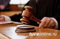 За гибель 4 человек Чочагай Долгар приговорена к 2,6 годам поселения