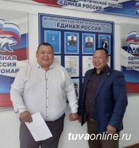 41-летний Буян Балбак возглавил администрацию Улуг-Хемского кожууна Тувы