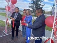 В Кызыле открылось Бюро экскурсионных услуг
