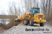В правительстве Тувы выделили 40 млн на строительство и ремонт водозащитных дамб в районах Тувы
