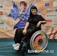 Ариана Хертек из Ак-Довурака представляет Туву в Челябинске на Межрегиональном конкурсе красоты «Рожденная побеждать»