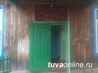 Правительство Тувы выделило 120 млн. рублей на капремонт соцобъектов - сельских школ, детских садов, социальных центров