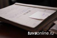 Следком Тувы: убийца оказался психически больным человеком