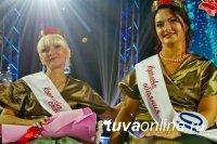 Ариана Хертек из Ак-Довурака стала «Королевой Элегантности» на межрегиональном конкурсе красоты среди девушек с ограничениями здоровья