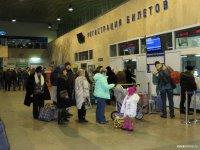 Тывинское УФАС России оштрафовало АО АК «ИрАэро» за нарушение порядка установления тарифа сверхнормативного багажа