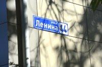 """Кызыл: Поликлиника по ул. Гагарина """"прирастет"""" зданием бывшей терапии по ул. Ленина"""