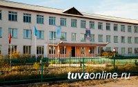 В Туве директор школы  предстанет перед судом за превышение должностных полномочий