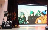 """До 19 сентября тувинские кинолюбители могут посмотреть на YouTube конкурсные фильмы """"Тыва-Синема-2021"""""""