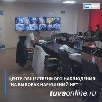 Более 52 тысяч избирателей проголосовали в Туве к 15 часам