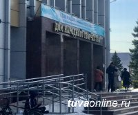 Сенатор Дина Оюн проголосовала на родном избирательном участке в столице Тувы