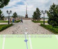 Достопримечательности и улицы Кызыла появились в панорамах Яндекс.Карт