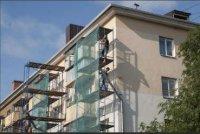 В Туве установили размеры взносов на капитальный ремонт домов до 2024 года
