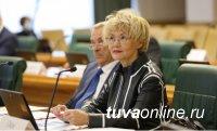 Сенатор Дина Оюн предложила Минфину России на 5 лет реализации индивидуальных программ уровень бюджетной обеспеченности для 10 регионов поднять до 0,9