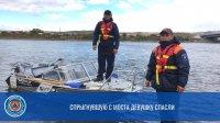 В Кызыле спасли спрыгнувшую с Коммунального моста девушку