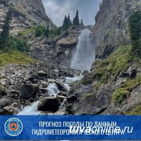 В Туве 29 сентября прогнозируется туман и гололедица