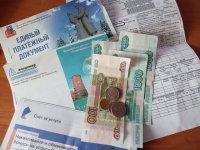 В Туве жилищные субсидии будут перечисляться на счета коммунальщиков в обход потребителей