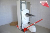 В Туву поступил новый цифровой маммограф