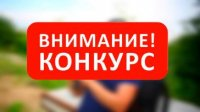 """В Туве конкурсно определят лучшего по """"выращиванию"""" местных кадров председателя администрации"""