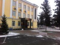 Объявлен конкурс на вакансию в Мэрии города Кызыла