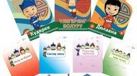 Воспитанники детских садов Тувы начали изучать тувинский язык по новой программе