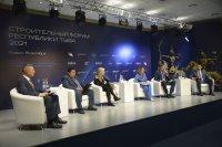 В Туве проведен первый строительный форум