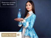 До 7 ноября можно проголосовать за тувинские бренды в народном конкурсе «Вкусы России»