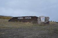 В поселке Хову-Аксы Чеди-Хольского района отключили теплоснабжение