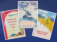 Детская библиотека им.Чуковского пополнилась более чем на 600 изданий