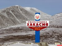 В Хакасии за сутки выявлено 178 случаев заболевания Covid-19